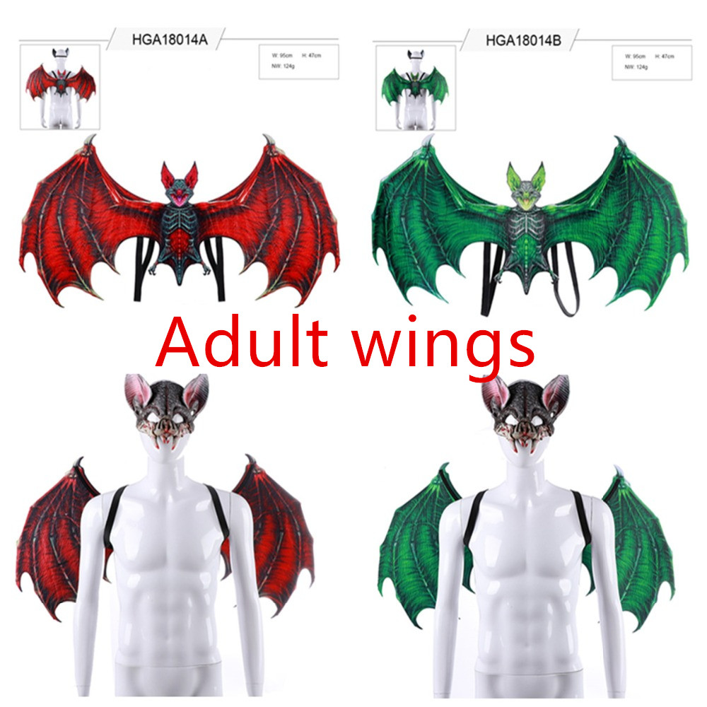 2019 Adult Boy and Girl New Year Decoration Carnival Party Animal bat Costume Dragon Cosplay Masquerade Face Mask and Wings