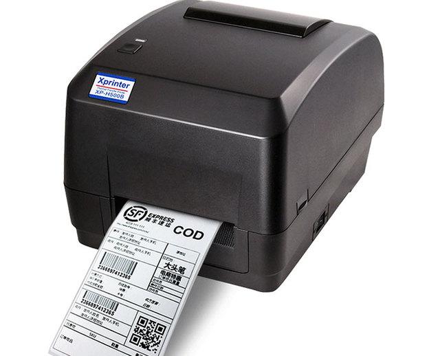 XP-H500B 108mm Impresora Impresora de etiquetas de código de barras de transferencia térmica para la impresión de etiqueta adhesiva, precio de etiqueta de la marca del envío