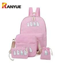 2017 розовый медведь мультфильм холст рюкзак 4 шт./компл. милые Bagpack школьные сумки для девочек-подростков Mochila Escolar шнурок