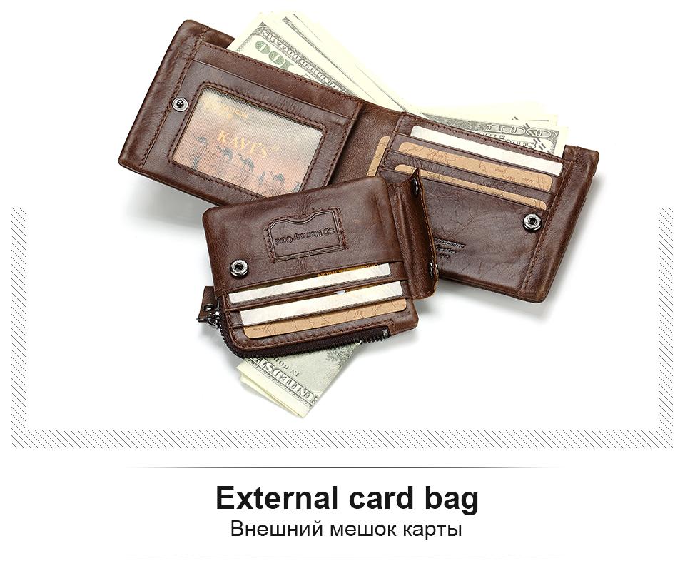 men-wallet-coffee_11