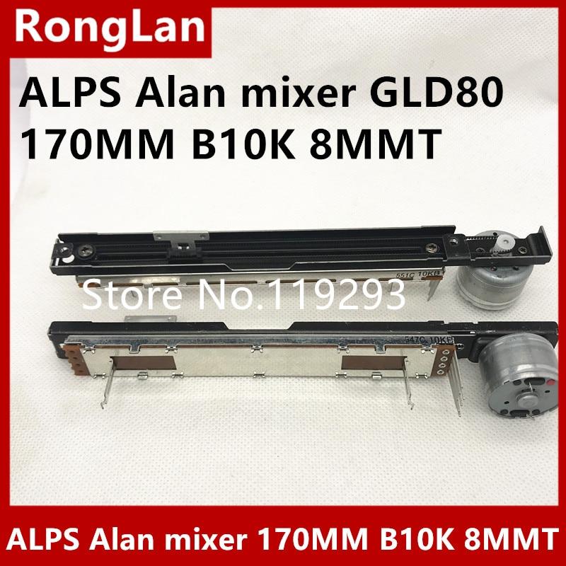 SA ALPS 8 8 CM 88MM 10KAX2 slide potentiometers 10KAX2 A10KX2 15MM axis 5pcs lot