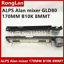 [BELLA] ญี่ปุ่น ALPS Alan ผสม GLD80 170 มม.B10K 4 ฟุตมอเตอร์ Fader Potentiometer 8MMT  5PCS/LOT