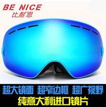 Снег Лыжные Очки Двойной слой анти-туман Лыжи Зеркало UV400 лыжный Очки Большие Сферические Открытый Снег Лыжные Очки сноуборд(China (Mainland))