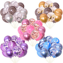 15pcs wedding Valentines Day agate marble balloon decoration baby shower birthday party decorative supplies