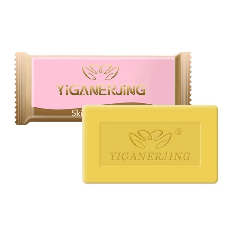 5pcs Sulfur Soap Skin Oil-control Acne Treatment Blackhead Remover Soap Cleanser Anti Fungus Bath Chinese Traditional Soap