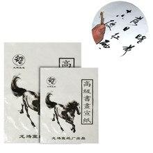 36 см x 25,5 см/50 см x 35,5 см Xuan бумага Китайский полусырье рисовая бумага для китайской живописи каллиграфии или бумажные припасы для ремесла