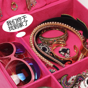 Image 4 - Guanya גדול גודל 26*26*12.5cm פלנלית תכשיטי תיבות קוסמטי עגילי טבעת אביזרי אחסון תיבת כיכר אריזת מתנה עבור נשים