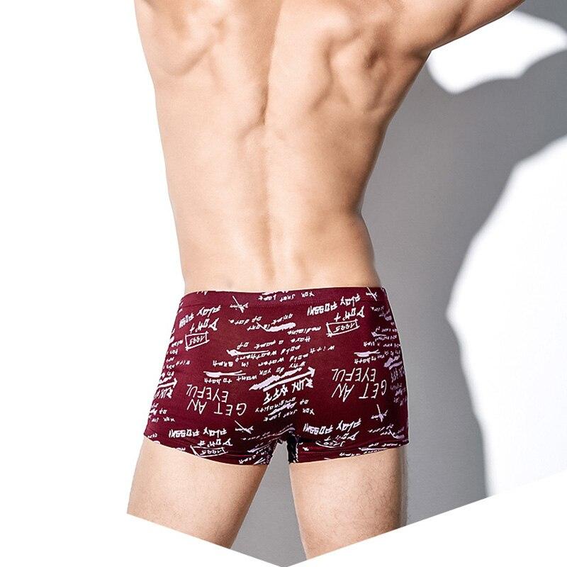 de0f72ff850c Tempo marca moda ropa interior hombres boxeadores masculinos bragas  pantalones cortos masculinos Boxers troncos U bolsa Boxer Sexy Gay Slip  calzoncillos en ...