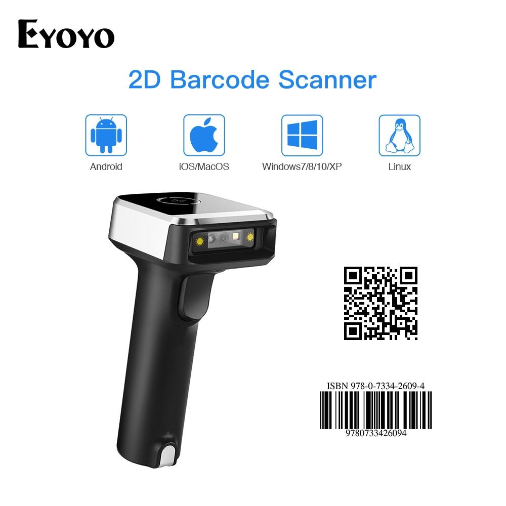 Eyoyo Barcode Scanner Wireless 2D Barcode Reader BT4 1 USB for PDF417 QR  Data Matrix UPC Compatible barkod okuyucu