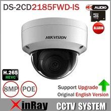 Hik ds-2cd2185fwd-is 8MP купола Камера H.265 обновляемых CCTV Камера с аудио и сигнализации Интерфейс слот для карты SD