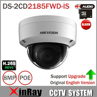 Hikvision DS 2CD2185FWD IS 8MP Network Dome Camera H 265 Updatable CCTV Camera With Audio And