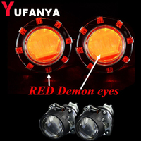 2.5 inch hid bixenon projector lens with 3.0 inch shrouds with demon eyes auto LHD/RHD xenon lamp fit for H1 H4 h7 car model