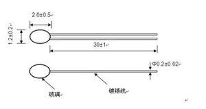 Image 3 - Free Ship 50pcs/lot NTC Single ended Glass Sealed Thermistor Temperature Sensor 3d Printer 100k 3950 1% 1M 200C NTC Sensor