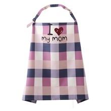 Анти-экспозиция мама Грудное вскармливание поставки Кормление мама полотенце бюстгальтер ребенок кормящих детское одеяло