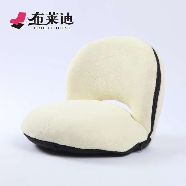 folding circle chairs tufted leather chair with ottoman bld beanbag and a small round sofa foldable floor legless tatami