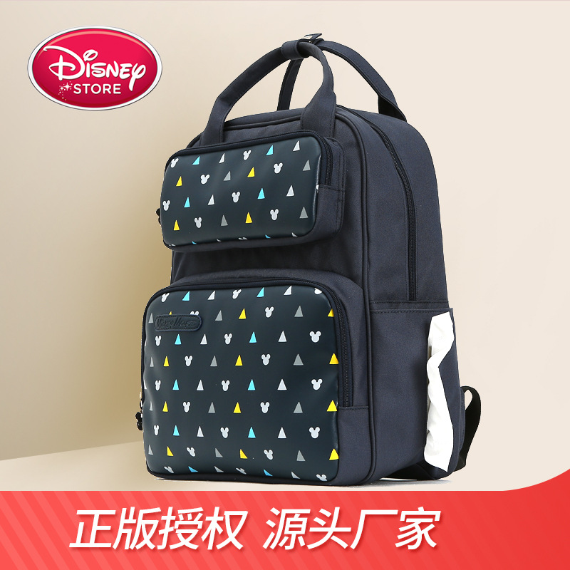 Hot Sale Disney 2019 New Classic Style Diaper Bags Mummy Maternity Nappy Bag Large Capacity Baby Cute Bag Travel BackpackHot Sale Disney 2019 New Classic Style Diaper Bags Mummy Maternity Nappy Bag Large Capacity Baby Cute Bag Travel Backpack