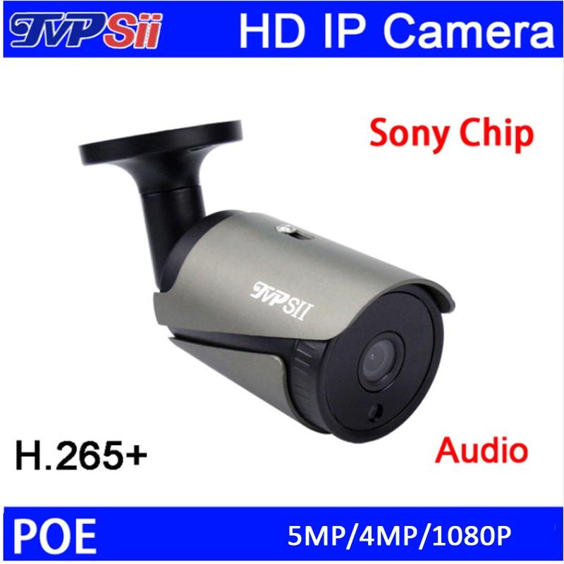 36 Led infrarossi In Metallo Allaperto 5mp/4mp/1080 P Hi3516C H.265 + 25fps Audio POE ONVIF IP TELECAMERA di Sorveglianza macchina fotografica di FreeShipping36 Led infrarossi In Metallo Allaperto 5mp/4mp/1080 P Hi3516C H.265 + 25fps Audio POE ONVIF IP TELECAMERA di Sorveglianza macchina fotografica di FreeShipping