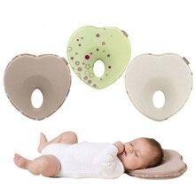 Подушка для младенца, форма сна, позиционер для малышей, подушка против скатывания, плоская подушка для головы Bebe, защита для детей, Almohadas, горячая Распродажа