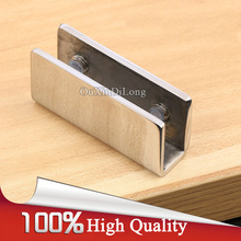 High Quality 8PCS 304 Stainless Steel Shower Glass Clamps Clips Shelf Holder Support Brackets Fixed