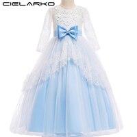 Cielarko Long Sleeve Girls Dress for Princess Lace Flower Kids Long Dresses Children Wedding Party Dress Formal Frock for Girl
