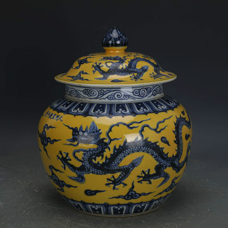 Antique Ming Vase Yellow Glazed Blue and White Ceramic Dragon Decoration Jar Tank Crafts