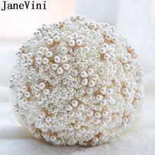 JaneVini Ivory Brides Wedding Bouquet Vintage Beaded Rhinestones Bridal Ribbon Luxury Artificial Bunch of Flowers