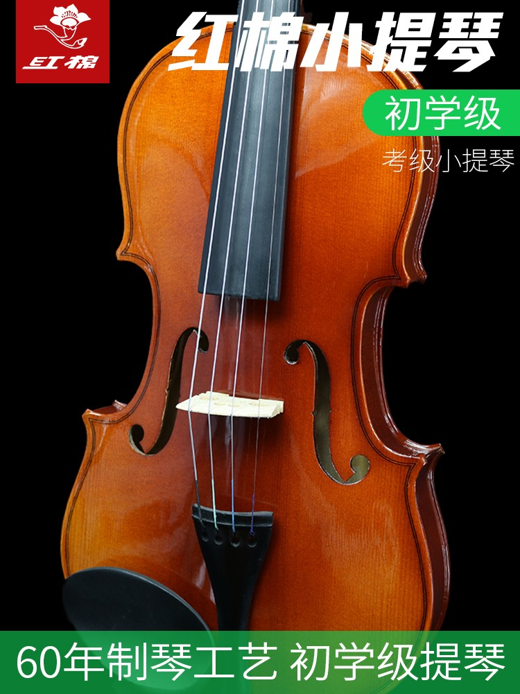 Espressive Di Cotone Rosso Violino V005 Grado Esame Violino Principianti Professionale Di Qualità In Legno Massello Per Bambini Fatti A Mano Violino Adulto Rinfrescante E Arricchente La Saliva