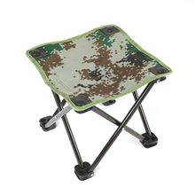 Outdoor Stool Chair Seat Ultralight Aluminum Alloy Foldable Four Corners Chair Camouflage for Camping Hiking Fishing Picnic(China)