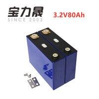 2шт 3.2v80AH lifepo4 ячейка высокой емкости 12,8 В не 100AH батареи для солнечной энергии 12 В 85Ah батарея ebike долгий срок службы 3500 циклов