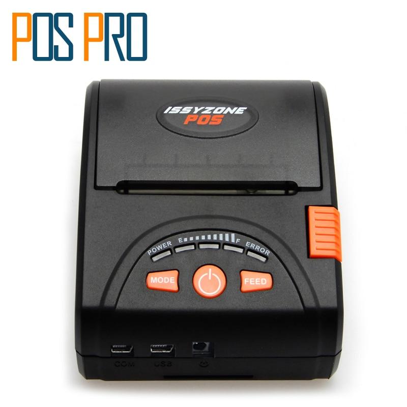Impressoras bluetooth móvel portátil mini portátil Consumable Tipo : Separate Toner