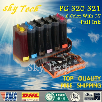 6 Color Full ink CISS suit for PGI320 CLI321 series ,CIS suit for  Canon PIXUS MP980 MP990   (Japan) , full ink with GY
