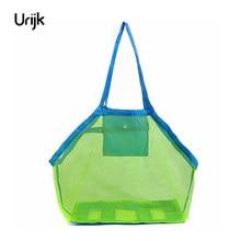 Urijk Bags Orgaznier Kids Baby Swim Beach Handbag Travel Organizer Bags for Storage Toys Mesh Bags Storage Organizer Handbag