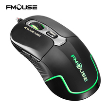 FNOUSE G200 5000DPI 6 Buttons Profession Gaming Mouses Computer Wired Optical Mouse 7 Soothing LED Colors for Mac/PC/Notebook