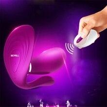 Omysky бабочка носимых вибратор для женщин беспроводной Дистанционное управление Вибраторы G Spot вибратор Стимулятор клитора Массажер Секс игрушки