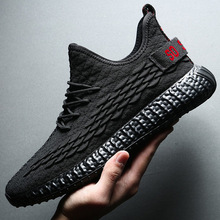 Sports shoes men spring 2019 new mens summer breathable flying woven mesh gym running