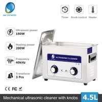 Skymen 4.5L 180W mecánico ultrasónico limpiador pomo control calentador temporizador baño Dental piezas de Metal PCB laboratorio