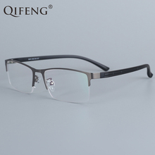 QIFENG Spectacle Frame Eyeglasses Men Korean Computer Optical Myopia Eye Glasses For Male Transparent Clear Lens QF6610