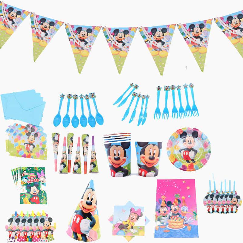 Микки Маус посуда наборы для ухода за кожей День Рождения украшения мальчиков детская вечеринка одноразовая салфетка бумажные тарелки стаканчики украшения дома