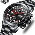 Топ Элитный бренд LIGE для мужчин часы Полный сталь спортивные кварцевые часы повседневное деловые водонепроницаемые часы человек Relogio Masculino