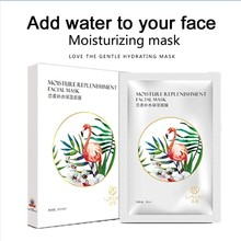 women Mask This set of masks will solve the problem of water shortage 10 pieces /box SU22