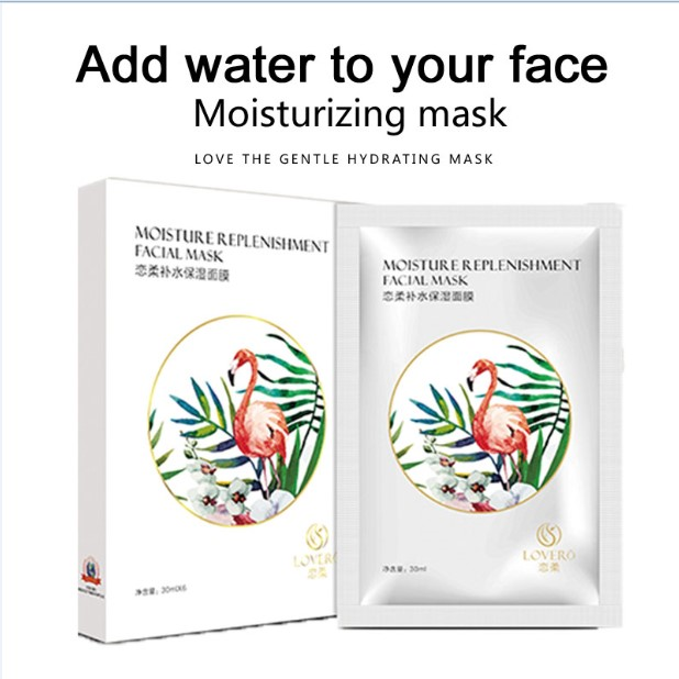 women Mask10 pieces box SU22 in Treatments Masks from Beauty Health
