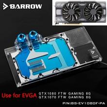 Курган полное покрытие Графика карты блок использовать для EVGA GTX1080/1070 FTW игр 8 г GPU Блок радиатора LRC RGB BS-EV1080F-PA