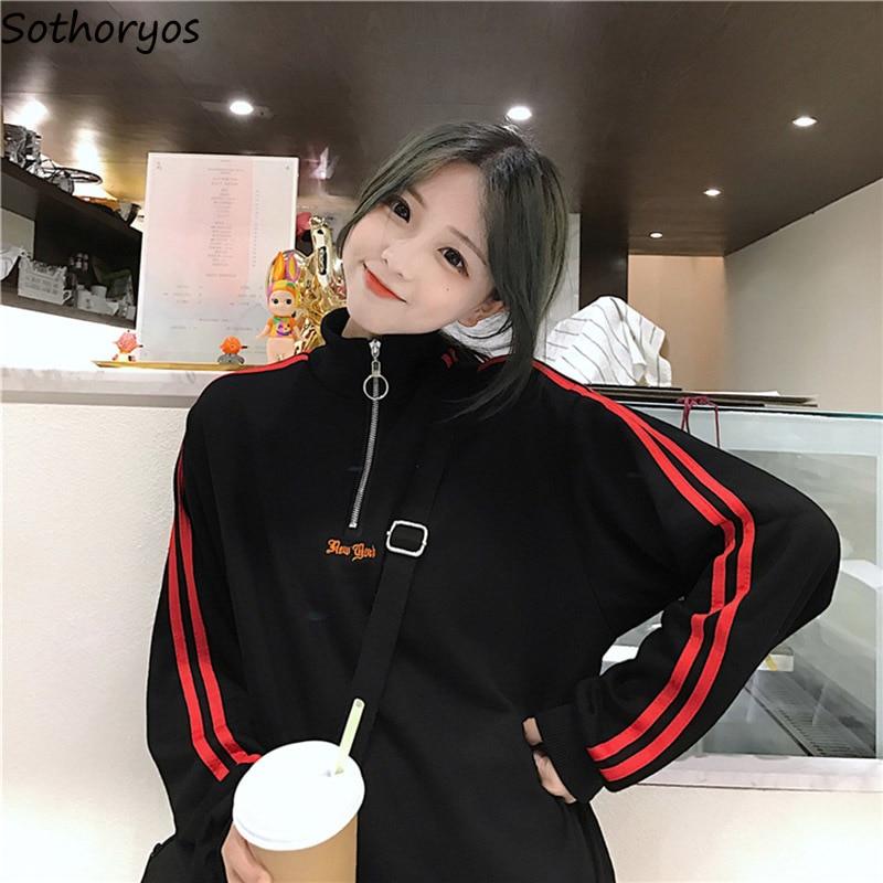 Hoodies Women Zipper Stand Collar Long Sleeve Leisure Striped Pullovers Womens Harajuku Korean Style Students Sweatshirts Daily