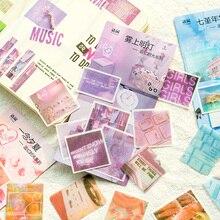 60 Pcs/pack Retro memory Sticker Decorative diy Stationery Stickers Scrapbooking DIY Diary Album Stick Lable School Supplies