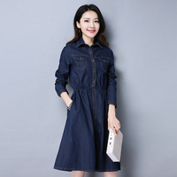 Female Slim Waist Long Lapel Long Sleeved Shirt Dress