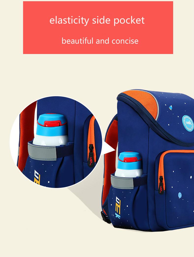 UEK Cat Besty School Backpack
