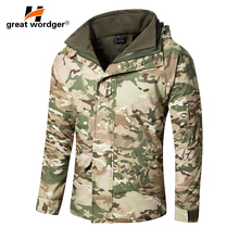 G8 Winter Men Thick Thermal Tactical jacket Coat Waterproof Double-layer Removable Military Camouflage Windbreaker Hiking Jacke цены онлайн