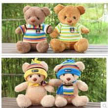Free Shipping  New 25cm Lovely bear plush toys stuffed toy valentine gift Factory Price .chrismas new year gift