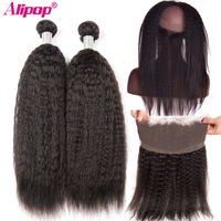 360 Lace Frontal With Bundles Brazilian Hair Weave Bundles With Closure Human Hair 2 Bundles Alipop Kinky Straight Remy 3PCS