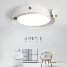 Modern nordic art deco simple round ceiling light creative wood ceiling lamp cowhide light for living room bedroom study room цена